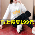 Casual suit Autumn 2020 White black 18-25 years old Su miaoli Other polyester 95% 5% Pure e-commerce (online only)