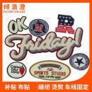 Cloth stickers [1] [2] [3] [4] [5] [6] [7] [8] [9] [10] [11] [12] [13] [14] [15] [16] [17] [18] [19] [20] [21] [22] [23] [24] Qing Luocheng Cartoon animation BT01