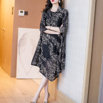 Women's large Spring 2021 Decor M L XL XXL XXXL Dress Two piece set commute easy moderate Socket elbow sleeve Korean version Crew neck Medium length routine Fire sleeve 35-39 years old Medium length Other 100% Pure e-commerce (online only) other