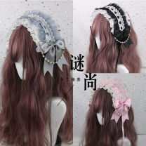 Hair accessories other 10-19.99 yuan Other / other brand new Original design Fresh out of the oven Lace Not inlaid