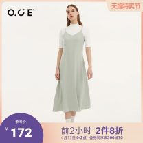 Dress Spring 2021 Light green S M L XL Middle-skirt 25-29 years old OCE PWECD19883 81% (inclusive) - 90% (inclusive) polyester fiber Polyester 88.5% polyurethane elastic fiber (spandex) 11.5%