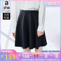Women's large Spring 2021 black skirt singleton  commute Self cultivation moderate Conjoined Solid color Simplicity Three dimensional cutting Binghan clothing house 35-39 years old Three dimensional decoration Middle-skirt Cotton 65% polyamide 30% polyurethane elastic 5% Pure e-commerce (online only)