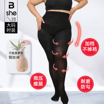 Women's large Spring 2021 Black (pre-sale 3 days) skin color coffee One size fits all (120kg-200kg) Other oversize styles singleton  street Self cultivation ultrathin Three dimensional cutting bx5354 Binghan clothing house 35-39 years old Pure e-commerce (online only) Europe and America