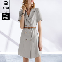 Women's large Summer 2021 Apricot Large XL Large 2XL large 3XL large 4XL large 5XL Jacket / jacket singleton  street Self cultivation moderate Socket Short sleeve V-neck Medium length Three dimensional cutting routine bxm2080 - five hundred and eighty-four thousand seven hundred and nine