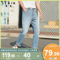 Jeans Youth fashion Semir / SEMA 26 27 28 29 30 31 32 33 34 35 36 38 40 Denim light blue 0810 denim medium blue 0820 routine Micro bomb Cotton elastic denim 11-039241041 Ninth pants Cotton 76.1% polyester 22.1% polyurethane elastic fiber (spandex) 1.8% summer youth Medium low back Youthful vigor 2020