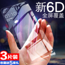 Mobile screen film ORICO / ORICO Oppoa1 toughened film Anterior and posterior membranes OPPO Mirror anti fingerprint HD Tempered glass Shenzhen xinhechuang Technology Co., Ltd
