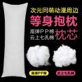 Animation Plush / pillow / cushion Body pillow Over 8 years old Chinese Mainland goods in stock currency fabric art