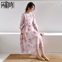 Dress Spring 2021 S M L Mid length dress singleton  elbow sleeve commute V-neck Loose waist Decor Socket Big swing routine 25-29 years old Shakespeare's verse literature Bandage printing More than 95% hemp Ramie 100% Pure e-commerce (online only)