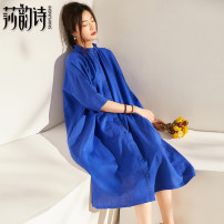 Dress Autumn of 2019 blue Average size Mid length dress elbow sleeve commute Half high collar Loose waist Solid color Socket Big swing routine 30-34 years old Shakespeare's verse literature Pleated Auricularia pocket stitching 1811L More than 95% hemp Flax 100% Pure e-commerce (online only)