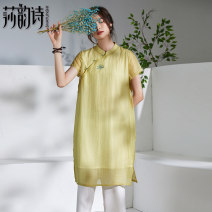 Dress Summer 2020 Mustard yellow lotus root pink white S M L Mid length dress singleton  Short sleeve commute stand collar Loose waist Solid color Socket Big swing routine 25-29 years old Type A Shakespeare's verse literature Embroidered stitching button 9623-1 More than 95% polyester fiber