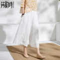 Casual pants Solid color M L XL Summer 2020 Ninth pants Wide leg pants High waist commute Thin money 35-39 years old 96% and above Shakespeare's verse literature pocket hemp Ramie 100% Pure e-commerce (online only)