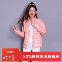 Down Jackets Winter of 2018 Tadifen Tibetan blue big red rose red light pink water blue Xiangfei Pink Black Purple M L XL XXL 3XL 4XL White duck down 80% have cash less than that is registered in the accounts Long sleeves Thin money zipper stand collar commute routine Self cultivation Solid color