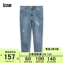 Jeans Winter of 2019 Cropped Trousers High waist Pencil pants izzue Same model in shopping mall (sold online and offline)