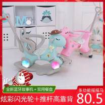 rocking horse 12 months, 18 months, 2 years, 3 years old Plastic toys Other / other Plastic Yes