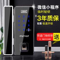 Electronic door lock Direct current Magnetic card lock inductive lock other password lock IC card lock fingerprint lock kirsite off-line