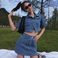 Fashion suit Summer 2020 S M L XL Top skirt suit 18-25 years old Han Aizi y061142 Other 100% Pure e-commerce (online only)
