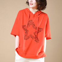 T-shirt Green bear black bear orange bear white bear white five pointed star orange five pointed star blue five pointed star black five pointed star M L XL 2XL Summer of 2019 Short sleeve Hood easy Regular routine commute cotton 51% (inclusive) - 70% (inclusive) 30-34 years old Korean version other