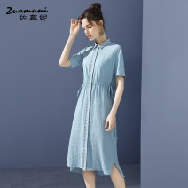 Dress Spring 2021 blue S M L XL XXL XXXL longuette singleton  Short sleeve commute Polo collar Loose waist Solid color Single breasted A-line skirt routine 30-34 years old Type H Muzoni Ol style Three dimensional decoration with fold and tie Z21CL12749 30% and below nylon