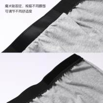 Belt / belt / chain other white , Light grey , black , Bluish grey , one hundred and forty - 200 Jin can be worn , White large 140 - 200 Jin , White split hem , Black split hem , Grey bifurcated hem , White split hem large , Black split hem large , Grey bifurcated hem large size currency belt tassels