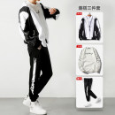 Jacket EB (clothing) Youth fashion 1171 black and white + 1901 white + hh6729 white 1171 red white + 1901 Red + hh6729 white 1171 black and white + 1901 white 1171 red white + 1901 red 1172 white + 1928 white 1172 Red + 1928 red 1172 Red + 2902 white + 1928 red 1172 white + 2902 white + 1928 white