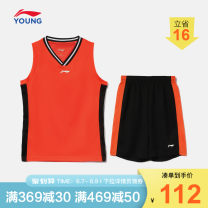 suit LI-NING KIDS male summer leisure time Sleeveless + pants 2 pieces routine Official pictures nothing other polyester YATR011-1 Class B Polyester 100% Summer 2021 7, 8, 9, 10, 11, 12 Chinese Mainland 130cm 140cm 150cm 160cm 170cm 175cm