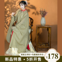 National costume / stage costume Spring 2021 S code (pre-sale batch delivered on May 30), M code (pre-sale batch delivered on May 30), l code (pre-sale batch delivered on May 30) 18-25 years old polyester fiber