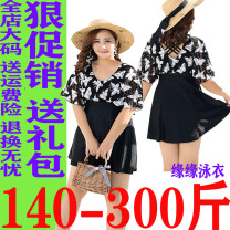 Split swimsuit QNY Black Butterfly split two piece set 3XL (140-160 Jin), 4XL (160-180 Jin), 5XL (180-200 Jin), 6xl (200-220 Jin), 7XL (220-240 Jin), 8xl (240-260 Jin), 9xl (260-280 Jin), 10xl (280-300 Jin) Skirt split swimsuit With chest pad without steel support Polyester, others female