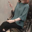Wool knitwear Spring of 2019 S M L XL XXL Red, dark green, light coffee, light blue three quarter sleeve singleton  Socket other More than 95% Regular routine commute easy Low crew neck routine Solid color Socket Korean version QBW267258426 18-24 years old A thousand kisses thread Other 100%