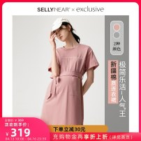 Dress SELLYNEAR Haze pink light grey S M L Europe and America Long sleeves routine summer Crew neck Solid color 2111L872