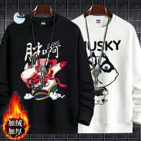 Sweater Youth fashion Others M (80-100 Jin), l (100-120 Jin), XL (120-140 Jin), 2XL (140-160 Jin), 3XL (160-180 Jin), two full gifts Cartoon animation Socket Plush Crew neck winter easy leisure time youth tide routine cotton printing No iron treatment Hong Kong Style