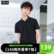 Polo shirt IRA Fashion City thin Black-10 M/170 L/175 XL/180 XXL/185 Self cultivation Other leisure summer Short sleeve W2190501006 tide routine teenagers Cotton 100% The starry sky Embroidery Summer of 2019