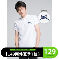Polo shirt IRA Youth fashion thin white M/170 L/175 XL/180 XXL/185 standard Other leisure summer Short sleeve Business Casual routine youth Cotton 63.5% polyester 36.5% other cotton Embroidery Summer 2020 Same model in shopping mall (sold online and offline) 50% (inclusive) - 69% (inclusive)