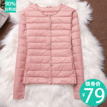 Down Jackets Winter of 2018 Joyce (clothing) M L XL 2XL 3XL 4XL White duck down 90% have cash less than that is registered in the accounts Long sleeves Thin money Buckle routine Self cultivation Below 100g Nisi spinning Pure e-commerce (online only)