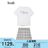 Fashion suit Summer 2021 XS S M Ivz / grey orz / Navy b+ab BCXTS1S1221IG Polyester fiber 54.2% polyacrylonitrile fiber (acrylic fiber) 25.2% polyamide fiber (nylon fiber) 8.7% cotton 5.7% others 6.2% Same model in shopping mall (sold online and offline)