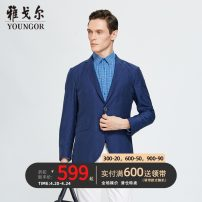 man 's suit Tibetan green Youngor Fashion City routine 165/88A 170/92A 175/96A 180/100A 185/104A 170/96A 175/100A GXXB270102F# Lyocell 78% polyamide 22% Autumn of 2019 standard Double breasted Other leisure Back middle slit Same model in shopping mall (sold online and offline) youth Long sleeves