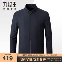 Jacket Joeone / nine shepherds Business gentleman routine standard Other leisure spring Other 100% Long sleeves Wear out stand collar Business Casual middle age routine Zipper placket Rib hem washing Loose cuff Geometric pattern Spring 2021 Rib bottom pendulum Digging bags with lids