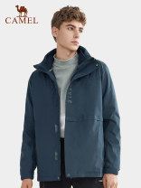 pizex male Camel polyester fiber Dongli fabric + dull spring Asian jacquard 1501-2000 yuan three thousand six hundred and twenty-eight A9w217121, black a9w217121, ink blue S M L XL XXL Winter spring autumn summer four seasons A9W217121 Autumn of 2019 China Two piece set polyester fiber Urban outdoor