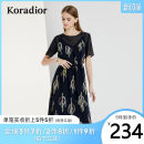 Dress Summer of 2018 blue L XL XXL M S longuette singleton  Short sleeve commute Crew neck High waist Socket other routine Others 35-39 years old Type X Koradior / coretti Simplicity Frenulum K1AGC611502-181041 More than 95% other polyester fiber Polyester 100%