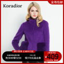 woolen coat Winter 2016 S/36 M/38 L/40 XL/42 XXL/44 violet other 30% and below routine Long sleeves commute High collar Self cultivation Simplicity Koradior / coretti 35-39 years old Solid color