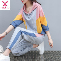 Casual suit Summer 2020 Pink M L XL 2XL 3XL 1026- Xiangduoer (clothing) 96% and above Cotton 100%