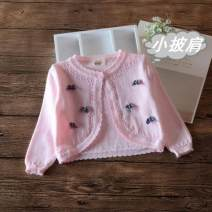 Sweater / sweater 66cm,73cm,80cm,90cm,100cm,110cm,120cm,130cm cotton female Other / other No model A button Thin money Crew neck nothing Ordinary wool other Cotton 90% other 10% Class B Three months, six months, 12 months