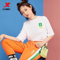 Sports T-shirt XTEP / Tebu XS S M L XL XXL (adult) XXXL (adult) Short sleeve For men and women Crew neck Black white red light green orange routine ventilation Summer 2020