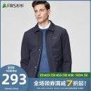 cotton-padded clothes Navy Blue Firs / Cunninghamia lanceolata 165/84A/M 170/88A/L 175/92A/XL 180/96A/XXL 185/100A/XXXL 190/104A/XXXXL 195/108A/XXXXXL Business gentleman routine routine standard go to work FT7204TM004-441504 Polyester fiber 87% polyurethane elastic fiber (spandex) 13% Lapel zipper