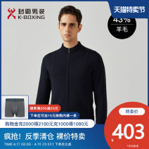 Jacket K-boxing / powerba Business gentleman 165 170 175 180 185 190 195 200 routine Self cultivation go to work autumn Long sleeves stand collar youth routine Autumn 2020