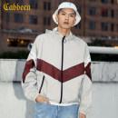 Jacket CABBEEN / Carbene Youth fashion Medium grey 36 48/170/M 50/175/L 52/180/XL 54/185/XXL 56/190/XXXL routine easy Other leisure spring 3191139501# Polyester 100% Long sleeves Wear out Hood Basic public youth routine Zipper placket Color block polyester fiber Spring of 2019 polyester fiber
