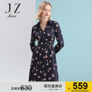 Dress Spring 2021 Huazhangqing XS S M L XL 2XL 3XL 4XL Mid length dress singleton  Short sleeve commute other High waist Broken flowers Socket other routine Others 30-34 years old Type X Jiuzi lady Embroidery JWAC50028 More than 95% polyester fiber Polyester 100%