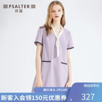 Dress Summer of 2019 Lavender  36 38 40 42 44 Mid length dress singleton  Long sleeves commute other middle-waisted other other routine 30-34 years old Type X Psalter / poem Simplicity 51% (inclusive) - 70% (inclusive) other polyester fiber Same model in shopping mall (sold online and offline)