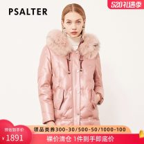 leather and fur Winter of 2019 Psalter / poem Medium length Long sleeves commute Hood routine zipper other Simplicity 6C09509240 30-34 years old Same model in shopping mall (sold online and offline) Sheepskin Pink 36 38 40 42 44