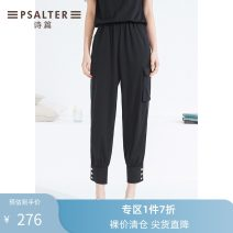 Casual pants black 36 38 40 42 44 Summer 2020 trousers Pencil pants Natural waist commute routine 30-34 years old Psalter / poem Simplicity Pure e-commerce (online only)