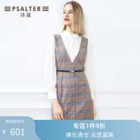 Dress Autumn 2020 coffee 36 38 40 42 44 Middle-skirt singleton  Long sleeves other Solid color Socket other routine 30-34 years old Type A Psalter / poem 6C60305123 71% (inclusive) - 80% (inclusive) polyester fiber Same model in shopping mall (sold online and offline)